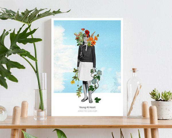 Custom made collage
